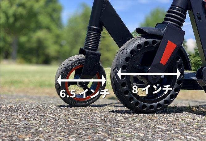タイヤの大きさ比較